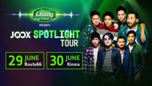 """ชาวกรุงเทพฯ เตรียมจับมือเพื่อนซี้มาระเบิดความมันส์ ท่ามกลางแสงไฟสปอตไลท์กับงาน Chang Music Connection Presents """"JOOX Spotlight Tour"""""""