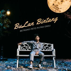 Album Bulan Bintang from Betrand Peto Putra Onsu