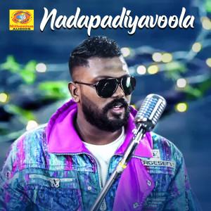 Album Nadapadiyavoola from Mel