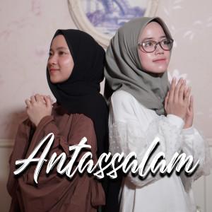 Antassalam (feat. Nissa Sabyan) dari Nissa Sabyan