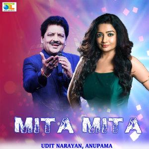 Album Mita Mita from Anupama