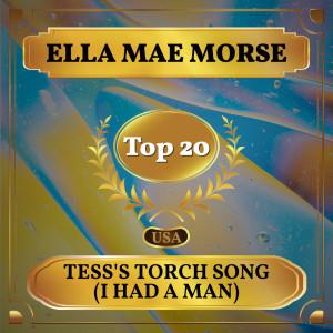 Tess's Torch Song (I Had a Man)