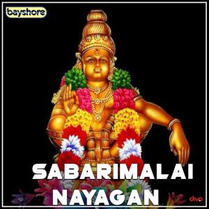 Album Sabarimalai Nayagan from Deva