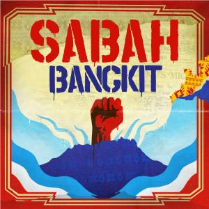 Album Sabah Bangkit from K-Clique