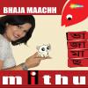(2.83 MB) Mithu - Ami Kolkolaiya Download Mp3 Gratis