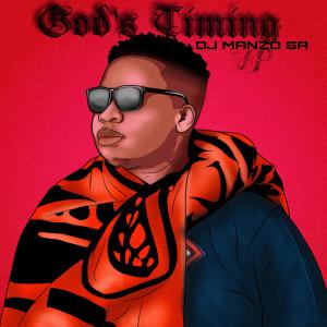 Listen to Awe Mah song with lyrics from DJ Manzo SA