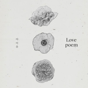 Listen to Love poem song with lyrics from IU