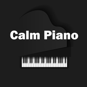 Relax Music Channel的專輯Calm Piano