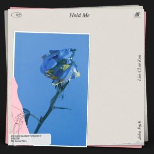 John Park的專輯Hold Me