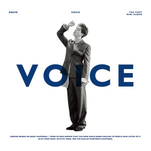 อัลบั้ม VOICE - The 1st Mini Album