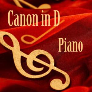 收聽Canon in D Piano的Amazing Grace歌詞歌曲