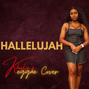Album Hallelujah from Khalia