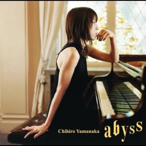 Abyss 2007 Yamanaka Chihiro