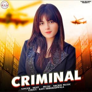 Album Criminal from DEEP