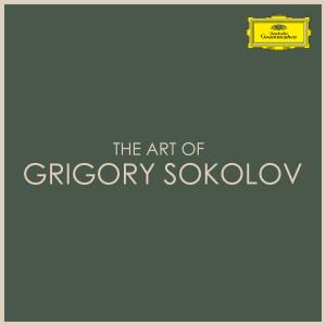 Grigory Sokolov的專輯The Art of Grigory Sokolov