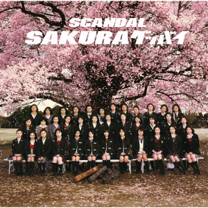 Scandal的專輯Sakura Good Bye