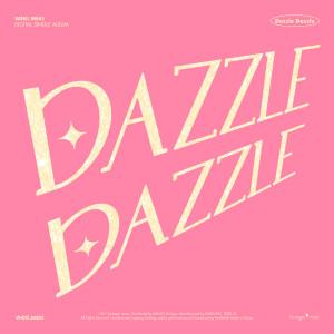 Weki Meki Digital Single [DAZZLE DAZZLE] dari Weki Meki
