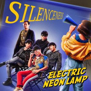 อัลบัม Silenceness - Single ศิลปิน Electric Neon Lamp