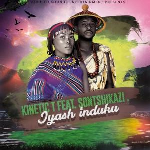 Album Iyash induku from Kinetic T