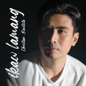 Christian Bautista的專輯Ikaw Lamang