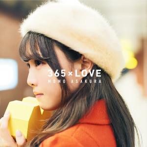 365_LOVE dari Momo Asakura