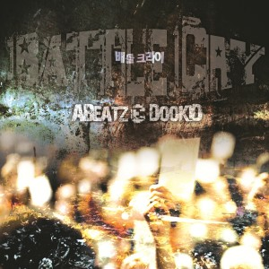 Album Battle Cry from Eibicheu