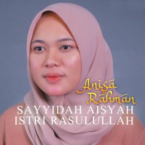 Sayyidah Aisyah Istri Rasulullah dari Anisa Rahman