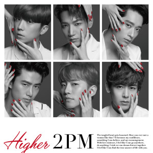 2PM的專輯HIGHER (Tsujouban)