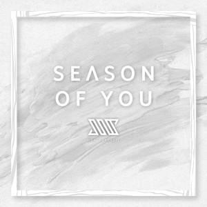 ฟังเพลงออนไลน์ เนื้อเพลง Season of you (ทุกฤดู) ศิลปิน Mew Suppasit (มิว ศุภศิษฏ์)