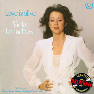 Listen to Je t'aime mon amour song with lyrics from Vicky Leandros