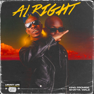 Album Alright from King Promise
