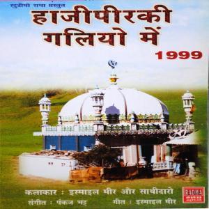 Album Haji Peer Galiyo Main 1999 from Ismail Meer