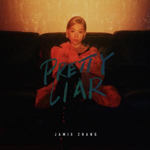 章尾而的專輯Pretty Liar