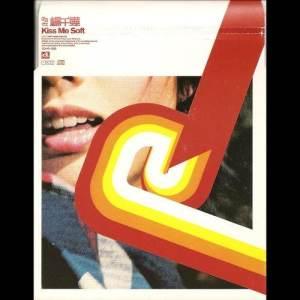 收聽楊千嬅的如果東京不快樂歌詞歌曲