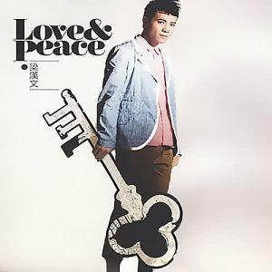 梁漢文的專輯Love & Peace