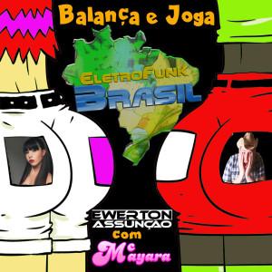 Album Balança e Joga (studio) from Mc Mayara