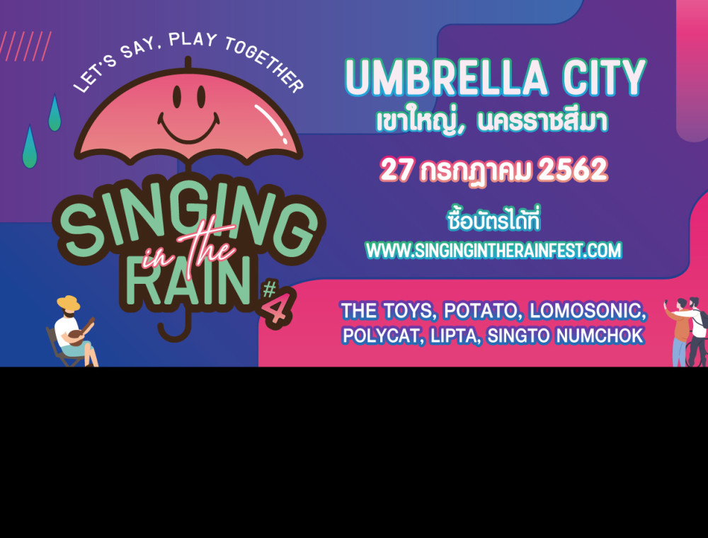 Singing in the Rain 4 เทศกาลดนตรีที่คนรักฤดูฝนมารวมตัวกัน
