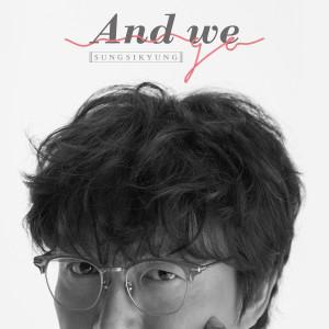 And we go dari Sung Si Kyung