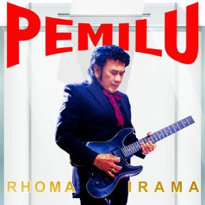 Pemilu (Rerecorded)