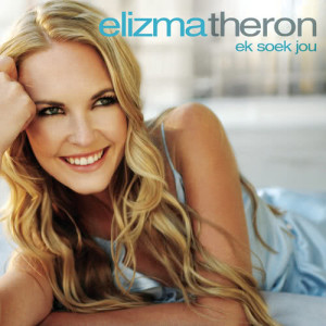 Listen to Gee Haar 'N Roos song with lyrics from Elizma Theron
