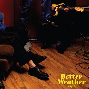 ดาวน์โหลดและฟังเพลง รักทุกวัน พร้อมเนื้อเพลงจาก Better Weather