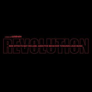 coldrain的專輯REVOLUTION