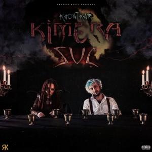 Album Suç (Explicit) from Khontkar