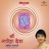 Shree Ganesh Deva 2003 Ajit Kadkade