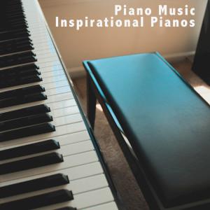 Piano Music的專輯Inspirational Piano