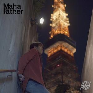 อัลบัม จางจาง - Single ศิลปิน Mahafather