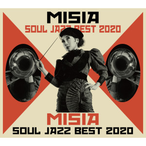 MISIA的專輯MISIA SOUL JAZZ BEST 2020