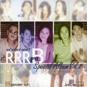 อัลบัม Special Album Vol.2 ศิลปิน RRR And B