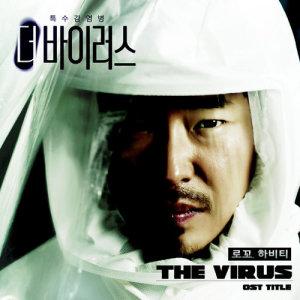 Loco的專輯The Virus