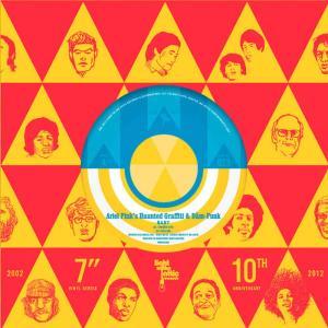 "Album Light In The Attic 10 Year Anniversary: Donnie & Joe Emerson ""Baby"" from DaM-FunK"